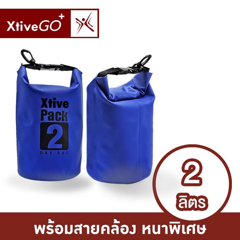 [ส่งฟรี เมื่อช้อปครบ200] - XtiveGo กระเป๋ากันน้ำ กันฝุ่น 3 พับเก็บได้ พร้อมสายคล้อง หนาพิเศษขนาด 2/1