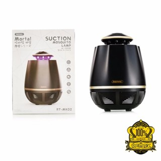REMAX MORTAL SUCTION MOSQUITO LAMP RT-MK02 โคมไฟด