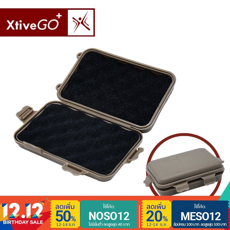 [ส่งฟรี เมื่อช้อปครบ200] - XtiveGo กล่องกันน้ำ กล่องนิรัภัยแบบพกพา แบบบุฟองน้ำ มี 3 สี ดำ สีกากี สีส