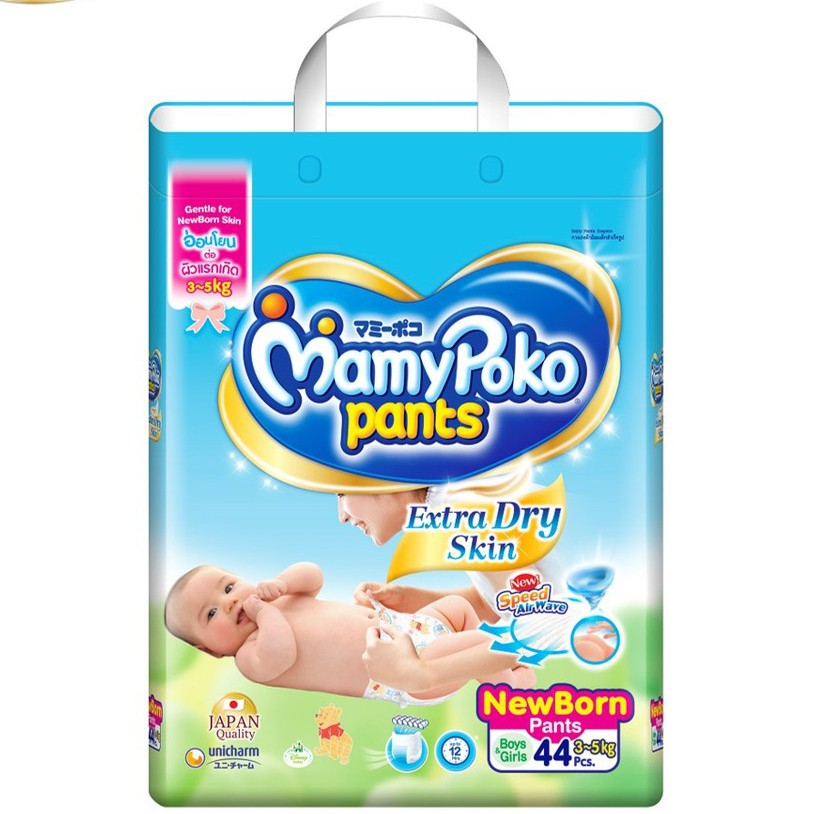 Mamypoko Pants Extra Dry Skin Size Newborn 44 ชิ้น (แพ็ค 4)