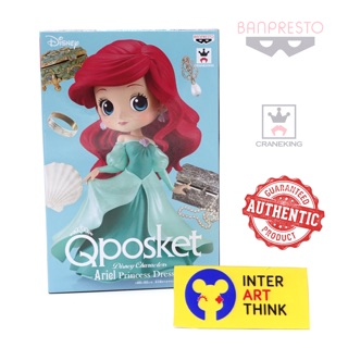 Review Q posket Disney diary character Ariel princess dress