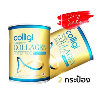 Amado Colligi Hydrolyzed Fish Collagen Tripeptide plus Vitamin C อมาโด้ คอลลีจิ แพ็คคู่ (Gold+Gold) 2 กร