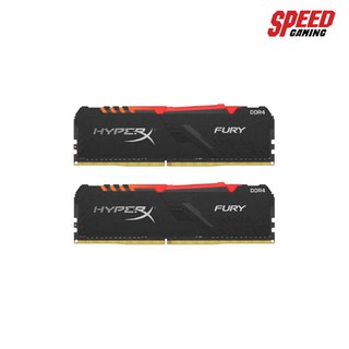 HYPERX FURY 16GB BUS3200 RGB DDR4 8*2 RAM PC (แรมพีซี) SPEED GAMING