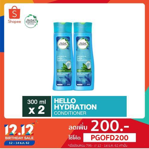 Herbal Essences Hello Hydration Shampoo 300ml เฮอร์บัลเอสเซนท์แชมพูเฮลโลไฮเดรชัน300มล X 2 p&g