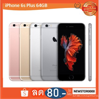 The best iPhone 6s Plus 64GB  Refurbished