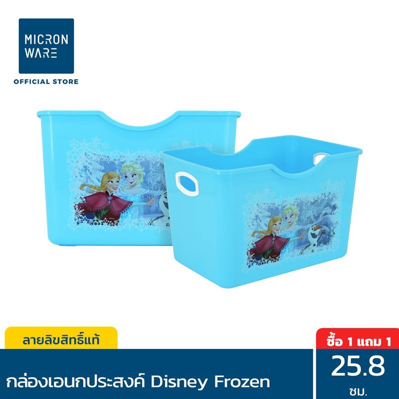 [ซื้อ 1 แถม 1] Micronware กล่องอเนกประสงค์ ลายลิขสิทธิ์ Disney Frozen รุ่น K-80 ใส่ของ ขนาด 25.8 X 3
