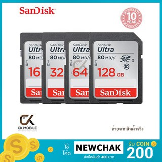 SanDisk Ultra SD Card 16/32/64/128GB Class 10 Speed 8
