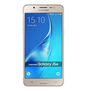 Review Samsung Galaxy J5 (2016) Gold