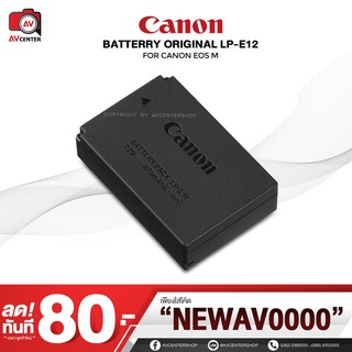 Review BATTERY Canon LP-E12 For Canon M50 , M100