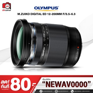 Review Olympus Lens M Zuiko Digital ED 12-200mm F/3.5-6.3 [รับประกัน 1 ปี By AVcentershop]