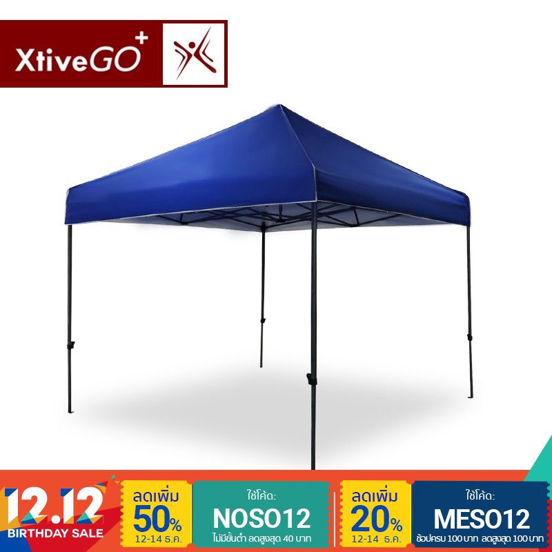 XtiveGo เต็นท์พับได้ พร้อมกระเป๋าและอุปกรณ์ ขนาด 3 x 3เมตร สีน้ำเงิน