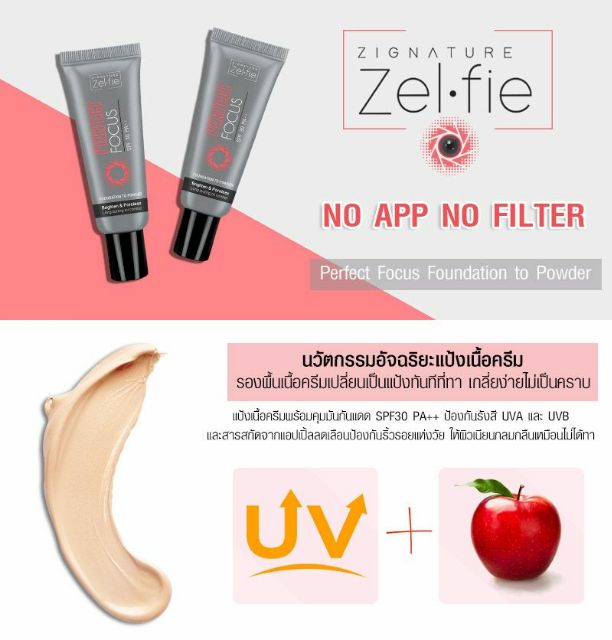 Image # 4 of Review U STAR  Zignature Zelfie Perfect Focus Foundation to Powder SPF30 PA++