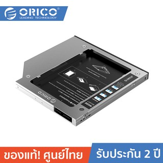 ORICO M95SS Laptop Hard Drive Caddy for Optical Drive Silver
