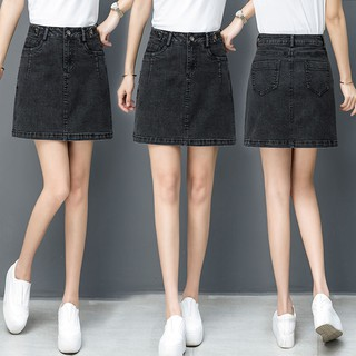 Review A word skirt cowboy bust new female spring/summer 2019 show thin package of tall waist hip culottes ins super short