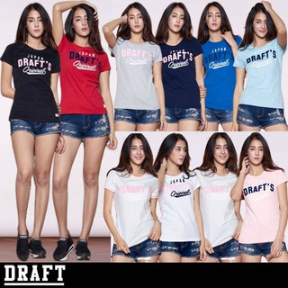 เสื้อยืด DRAFT #SlimFit รุ่น JAPAN117 (JAPAN DRAFT'S ORIGINAL)