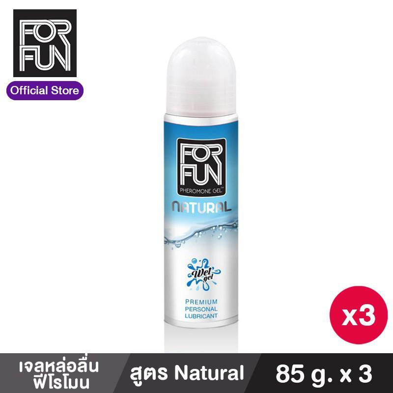 [แพ็ก 3] ForFun เจลหล่อลื่นฟีโรโมน Premium Personal Lubrican สูตร Natural ขนาด 85 g. FF0025 กลิ่นรส