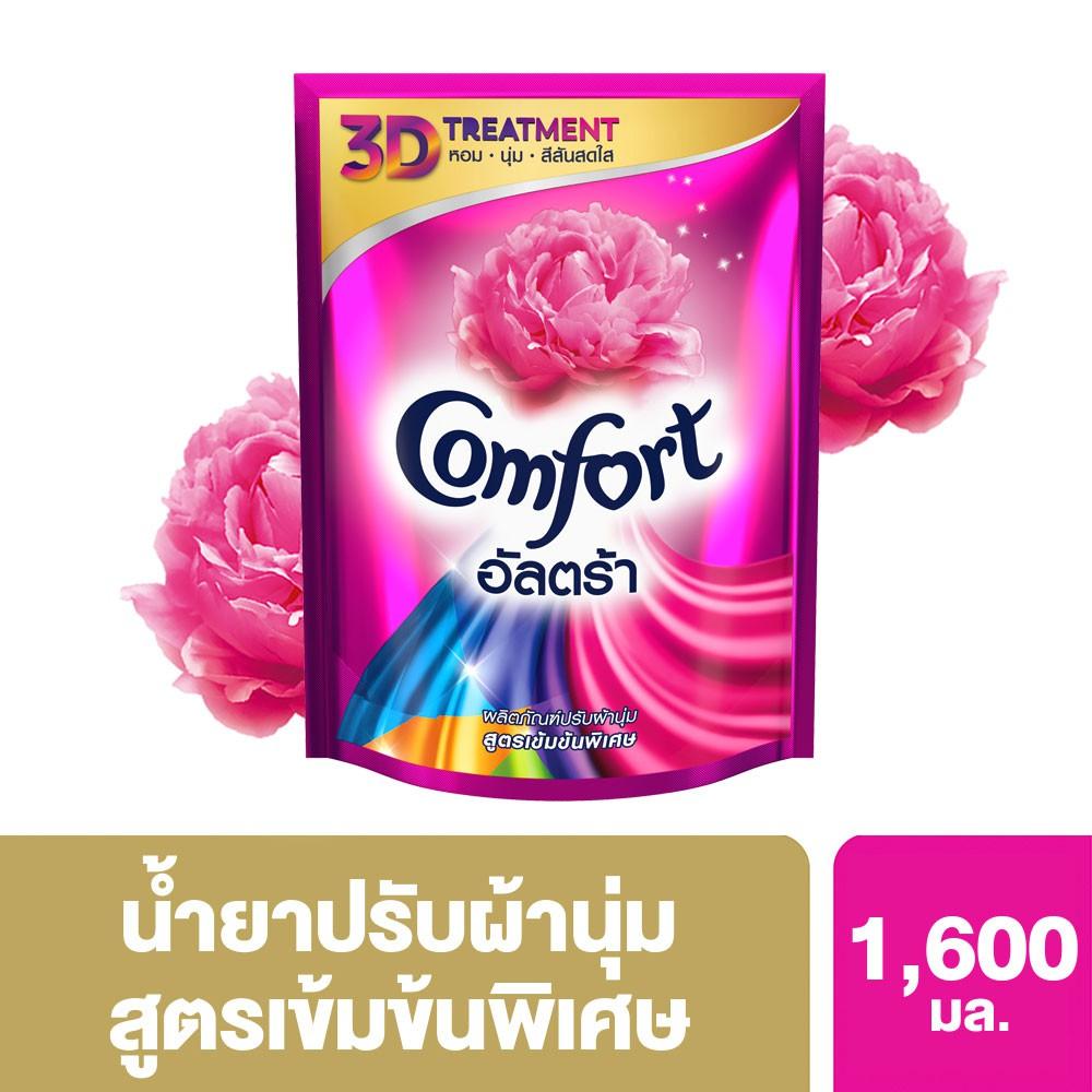 คอมฟอร์ท อัลตร้า น้ำยาปรับผ้านุ่ม สีชมพู 1600 มล. Comfort Ultra Fabric Softener Pink 1600 ml. UNILEV