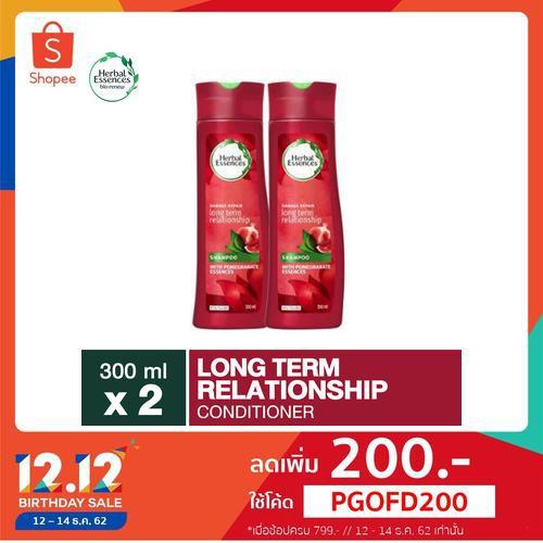 Herbal Essences Long Term Relationship Shampoo 300ml เฮอร์บัลเอสเซนท์แชมพูลองเทอมรรีเลชันชิพ300มล X