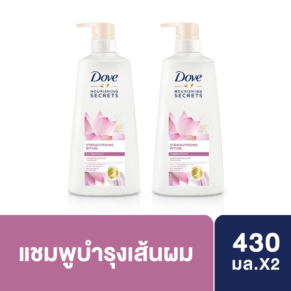 DOVE Shampoo Nourishing Secrets Straightening Rituals Purple 430ML x2 UNILEVER