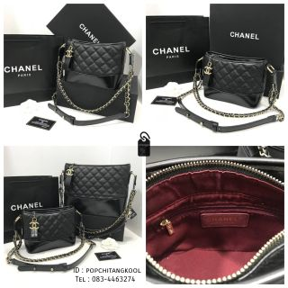 Review CHANEL Gabrielle (crossbody) 2 สาย