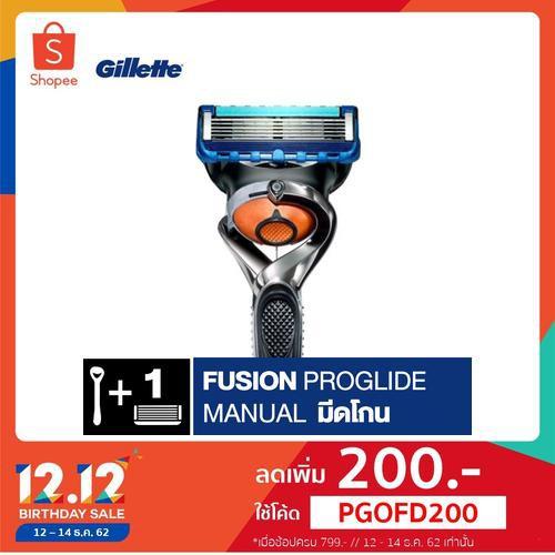Gillette Fusion ยิลเลตต์ ฟิวชั่นโปรไกลด์เฟล็กซ์บอล ด้ามพร้อมใบมีด p&g
