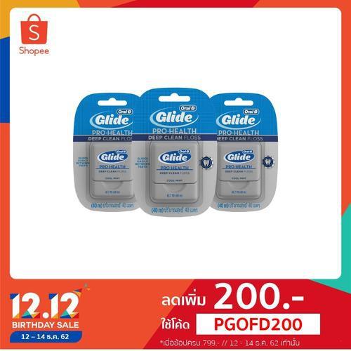 Oral B Glide 48/40M Deep Clean Mint Floss 1X6X8 (3 PCS.) p&g