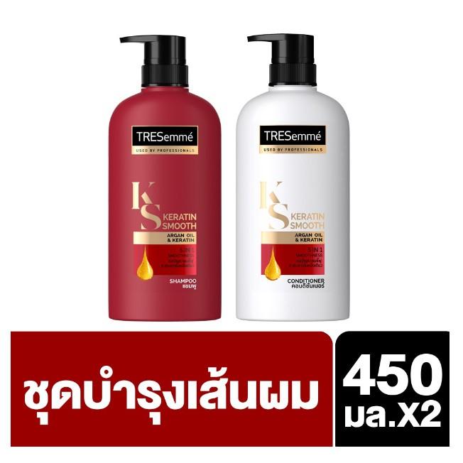 TRESemmé Shampoo 450 ml & Hair Conditioner 450 ml Keratin Smooth Red เทรซาเม่ แชมพู เคอราตินสมูท แดง