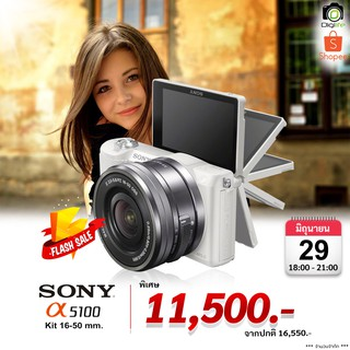 Sony Camera A5100 Kit 16-50 mm.OSS เมนูไทย - รับประกัน digilif