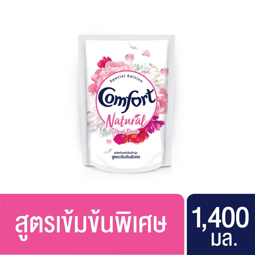 คอมฟอร์ท เนเชอรัล น้ำยาปรับผ้านุ่ม สีชมพู 1400 มล. Comfort Natural Fabric Softener Pink 1400 ml. UNI