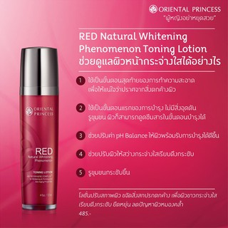 Review Oriental Princess RED Natural Whitening Phenomenon Toning Lotion