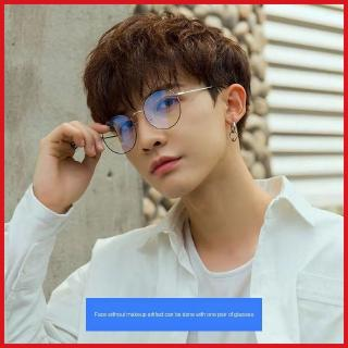 Myopia glasses for women with degree student fashion Korean style Internet popular round frame glasses frame anti-blue ray radiation plain glasses for men