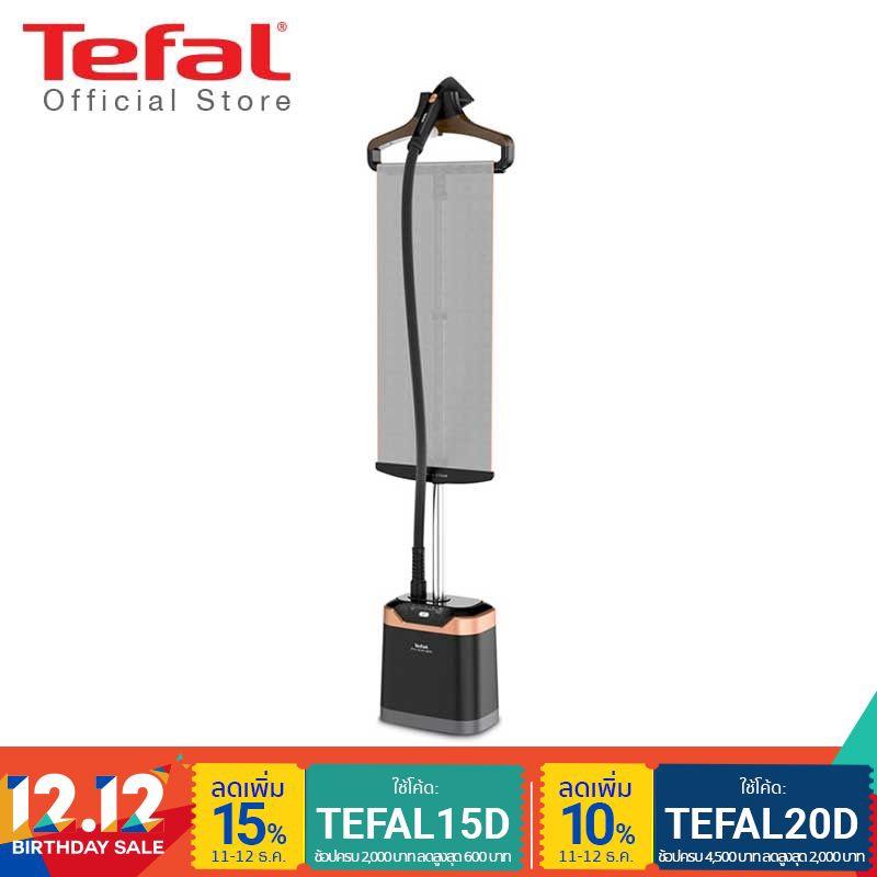 Tefal เครื่องรีดถนอมผ้าไอน้ำ กำลังไฟ 1800 วัตต์ ความจุแท้งค์น้ำ 1.3 ลิตร รุ่น IT8460