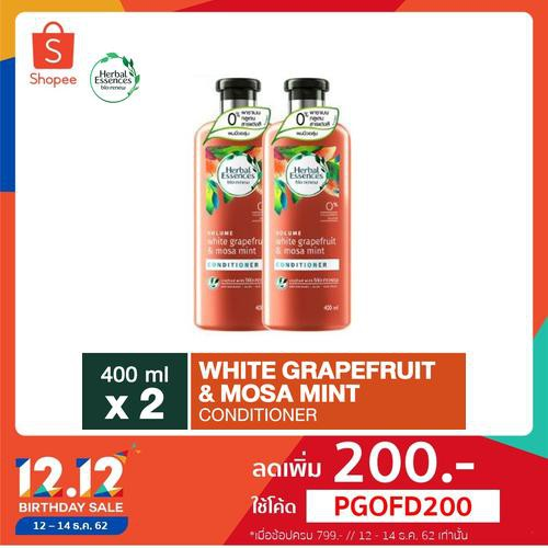 Herbal Essences White Grapefruit & Mosa Mint Conditioner 400ml เฮอร์บัลเอสเซนท์ ไวท์เกรปฟรุต400มล X