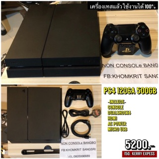 Review [มือ2] PS4 CUH-1206A 500GB FW:6.72