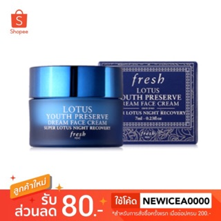 Review พร้อมส่งFresh Lotus Youth Preserve Dream Face Cream 7ml