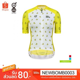 Review skull x monton woman jersey 2019