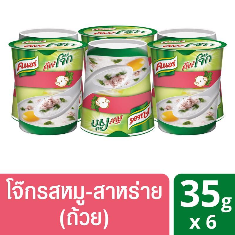 คนอร์ คัพโจ๊ก แบบถ้วย รสหมูสาหร่าย (35 กรัม x แพ็ค 6) Knorr UNILEVER