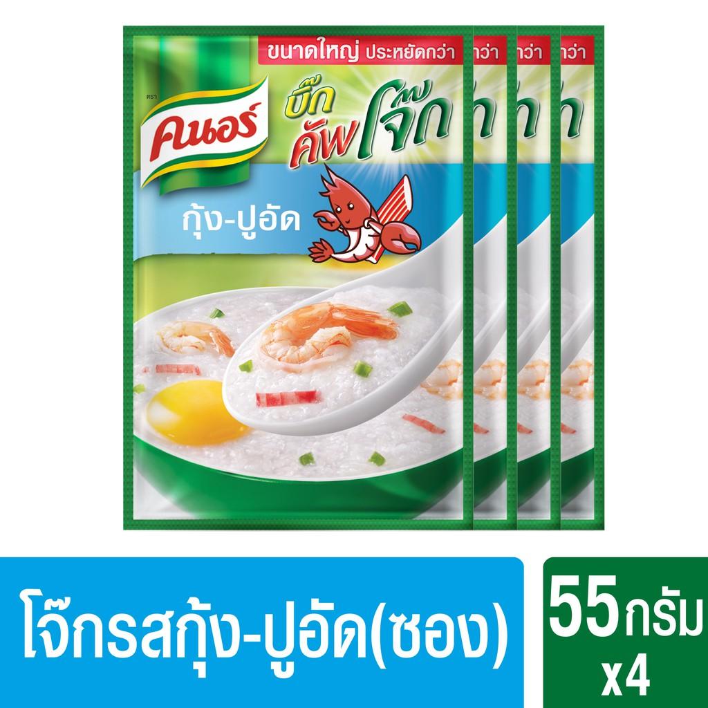 คนอร์ บิ๊กคัพโจ๊ก ชนิดซอง รสกุ้ง-ปูอัด (55 กรัม x แพ็ค 4) Knorr UNILEVER