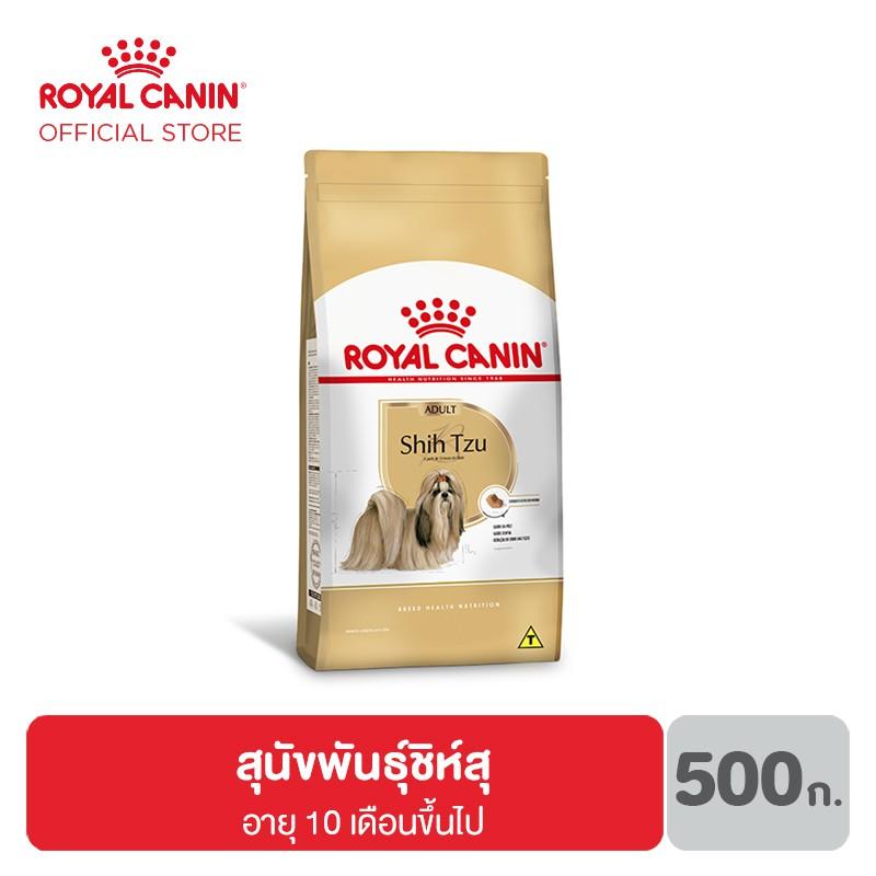 Royal Canin Shihtzu Adult อาหารสุนัขโต พันธุ์ชิห์สุ อายุ 10 เดือนขึ้นไป 500 กรัม