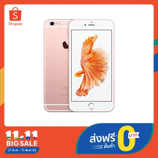 Review iPhone 6s Plus 64GB  Refurbished