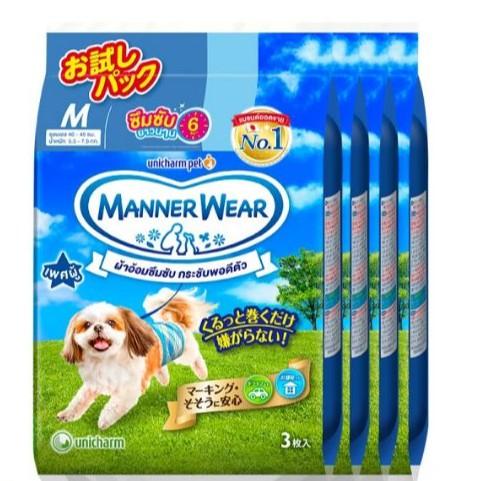 Manner Wearผ้าอ้อมซึมซับปัสสาวะ สำหรับสุนัขพันธุ์เล็ก-กลาง เพศผู้ Size M 3ชิ้น 4 แพ็ค