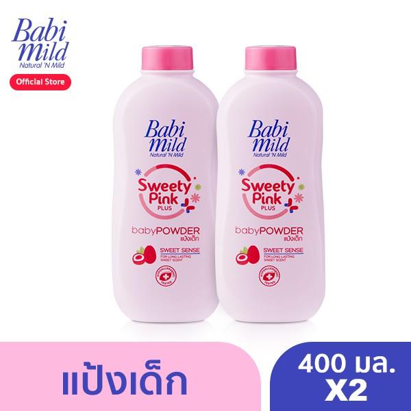 BabiMild® ผลิตภัณฑ์แป้งเด็ก เบบี้มายด์ สวีทตี้พิงค์ พลัส 400 กรัม (แพ็ค 2)