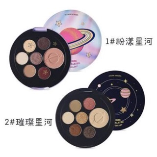 Review (แท้💯)✅ Etude Be My Universe Multi Palette #Golden Galaxy