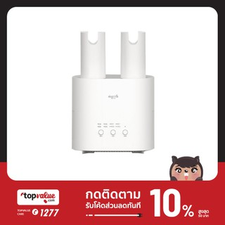 Xiaomi Deerma HX10 Intelligent Multi-Function ShoeDryer (รับประกันสินค้า 1 ปี By Topvalue Care 1277)