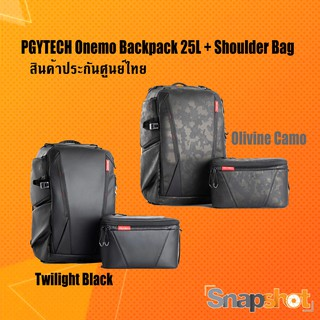 PGYTECH Onemo Backpack 25L + Shoulder Bag (มี 2 สี)