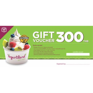 [E-Voucher] Yogurtland มูลค่า 30
