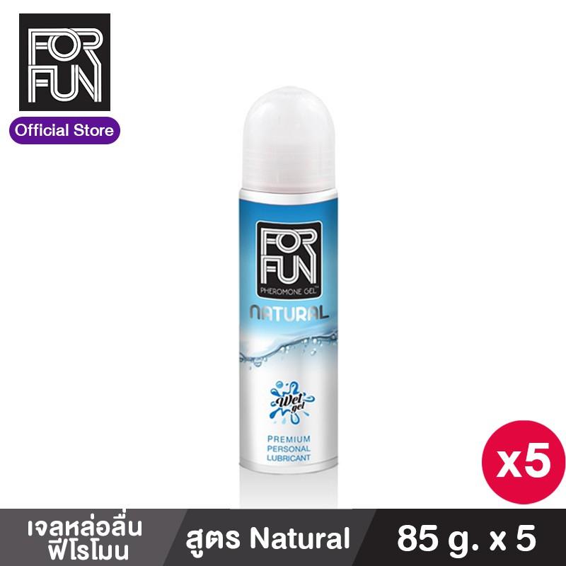[แพ็ก 5] ForFun เจลหล่อลื่นฟีโรโมน Premium Personal Lubrican 85 g. สูตร Natural FF0025 กลิ่น รส ธรรม