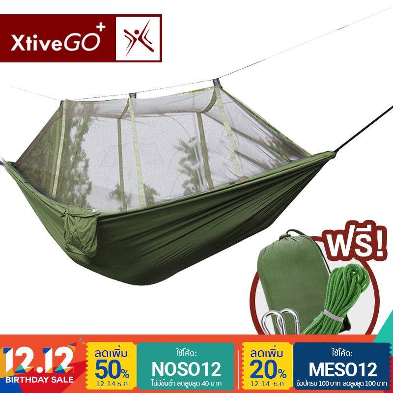 [ส่งฟรี] - XtiveGo Hammock with Bug Net เปลสนาม เปลญวน เสริมตาข่ายมุ้งกันแมลงผ้าไนล่อน รับได้ 200 กิ