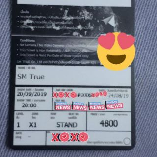 ขายบัตร EXplOration in BKK Date: Friday 20/09/2019