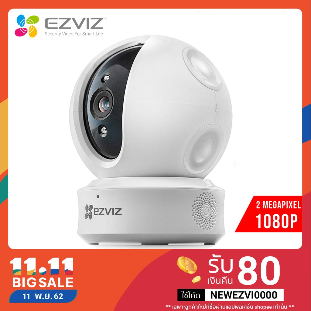 Image # 0 of Review Ezviz (1080p) กล้องวงจรปิด รุ่น C6CN Mini 360 Wi-Fi PT Camera w/Lan Pan-Tilt IP Security Camera 2.4GHz